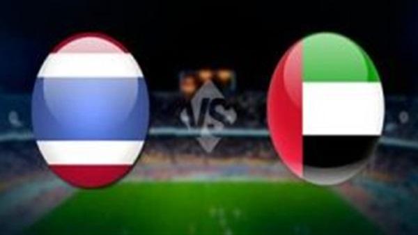 مشاهدة مباراة الامارات وتايلاند مباشر