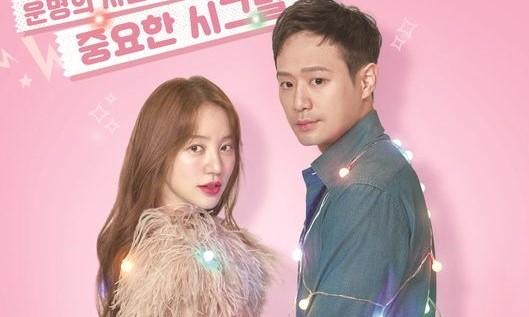 Download Drama Korea Fluttering Warning Sub Indo Batch