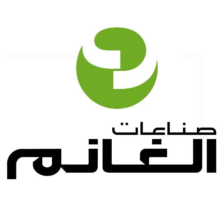 وظائف مهندسين ومحاسبين وتخصصات بشركة الغانم للصناعات الكويت تقدم الان