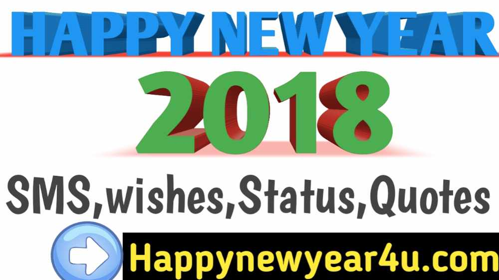 Happy new year 2018 special sms wishes quotes greeting and images happy new year 2018 special sms new year text messages m4hsunfo