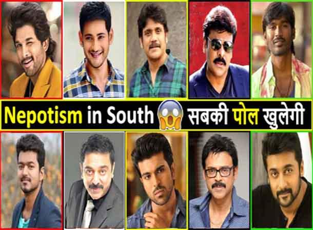 Why No One Talk About Nepotism In South Film Industry? Allu Arjun, Chiranjeevi, Suriya, Nagarjuna, Vijay, Ram Charan, Dhanush