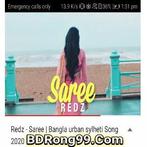 Saree Song Lyrics by Redz | Bangla Urban Sylheti song 2020 | RedzOfficial