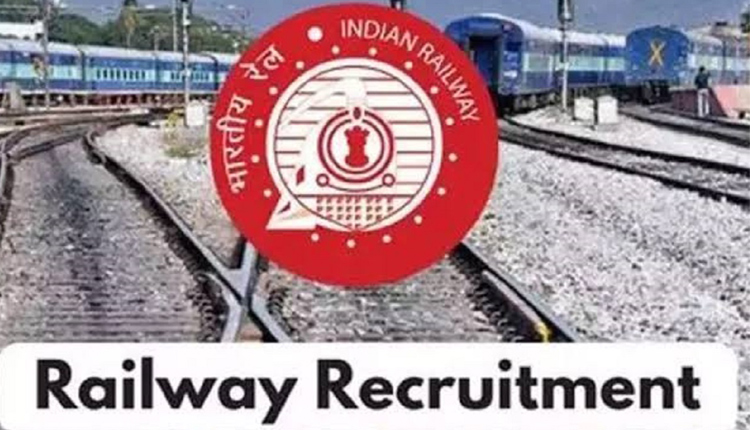 Indian Railway Recruitment 2021: Apply Online for 3591 Vacancy [No Exam]