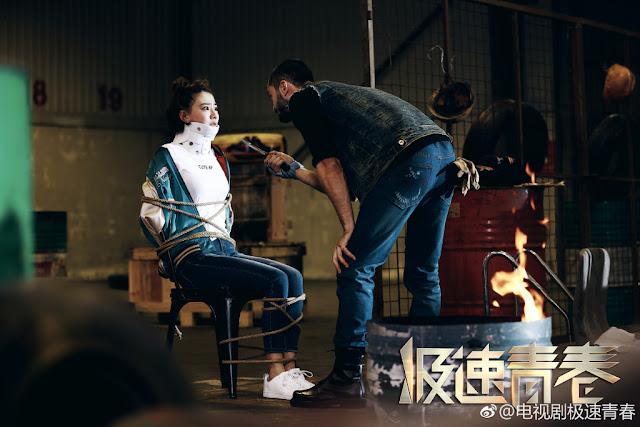 Speed Chinese TV Series car racing Xu Lu