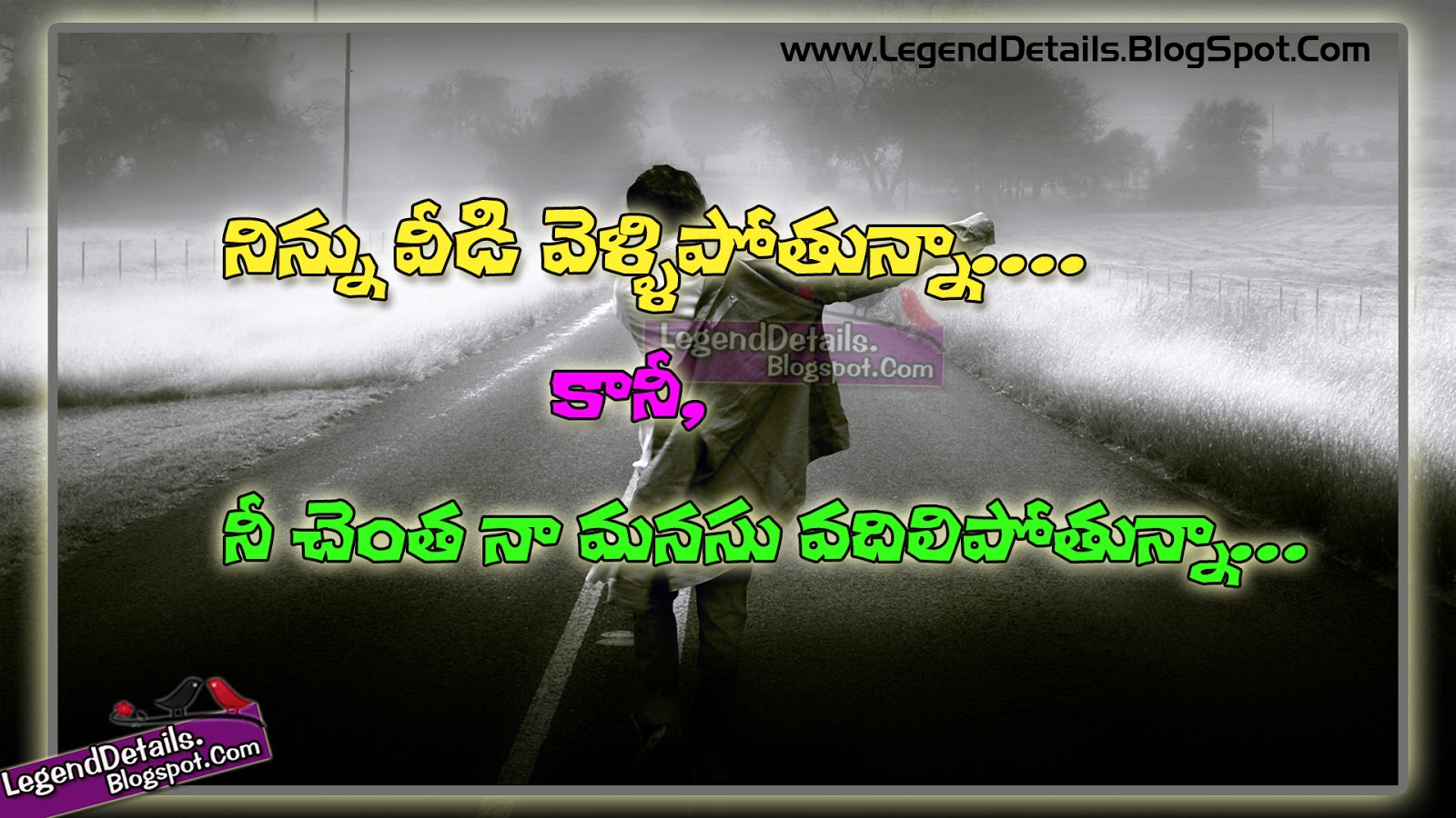 Forever In My Heart Quotes In Telugu Legendary Quotes