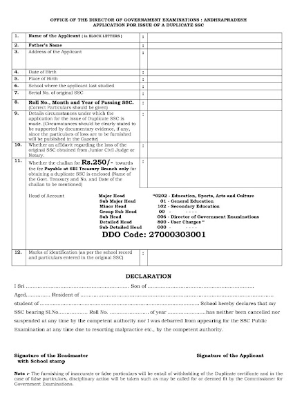AP SSC Duplicate Certificate Application Form Page1