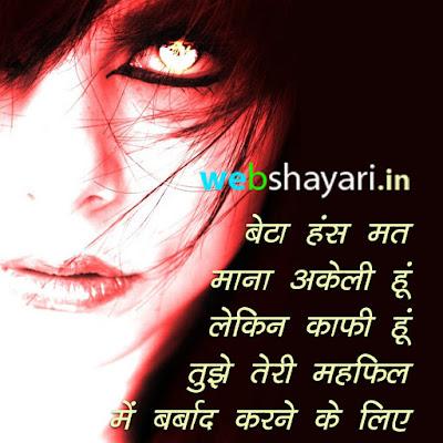 angry girl status