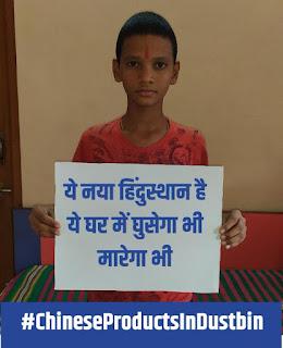 Children gave a message
