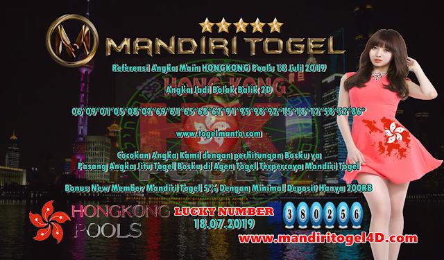 Prediksi Togel Hongkong Mandiri Togel 18 Juli 2019