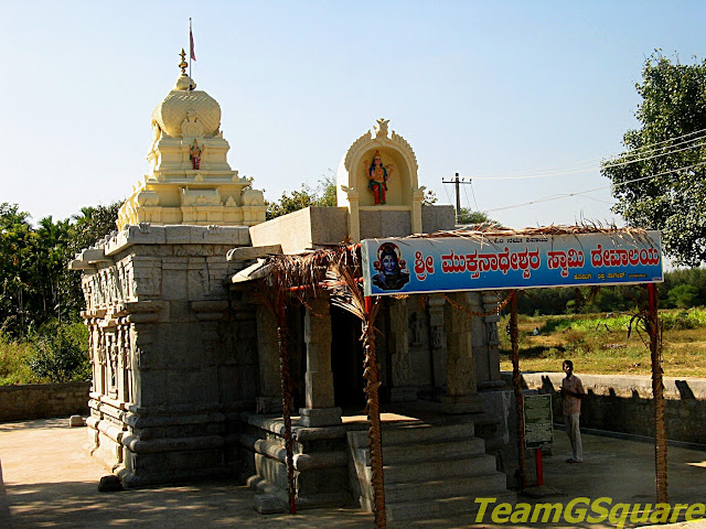 Sri Mukthanatheshwara Temple, Binnamangala