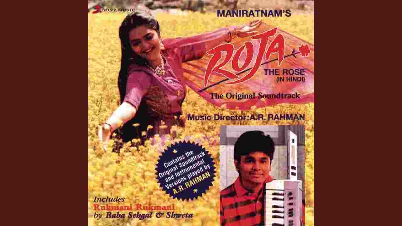 Roja jaaneman lyrics Roja S P Balasubrahmanyam x Sujatha Mohan Hindi Bollywood Song