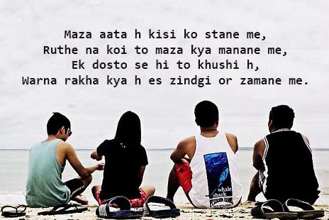 Best friendship status hindi