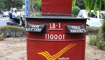 image search result for letter box