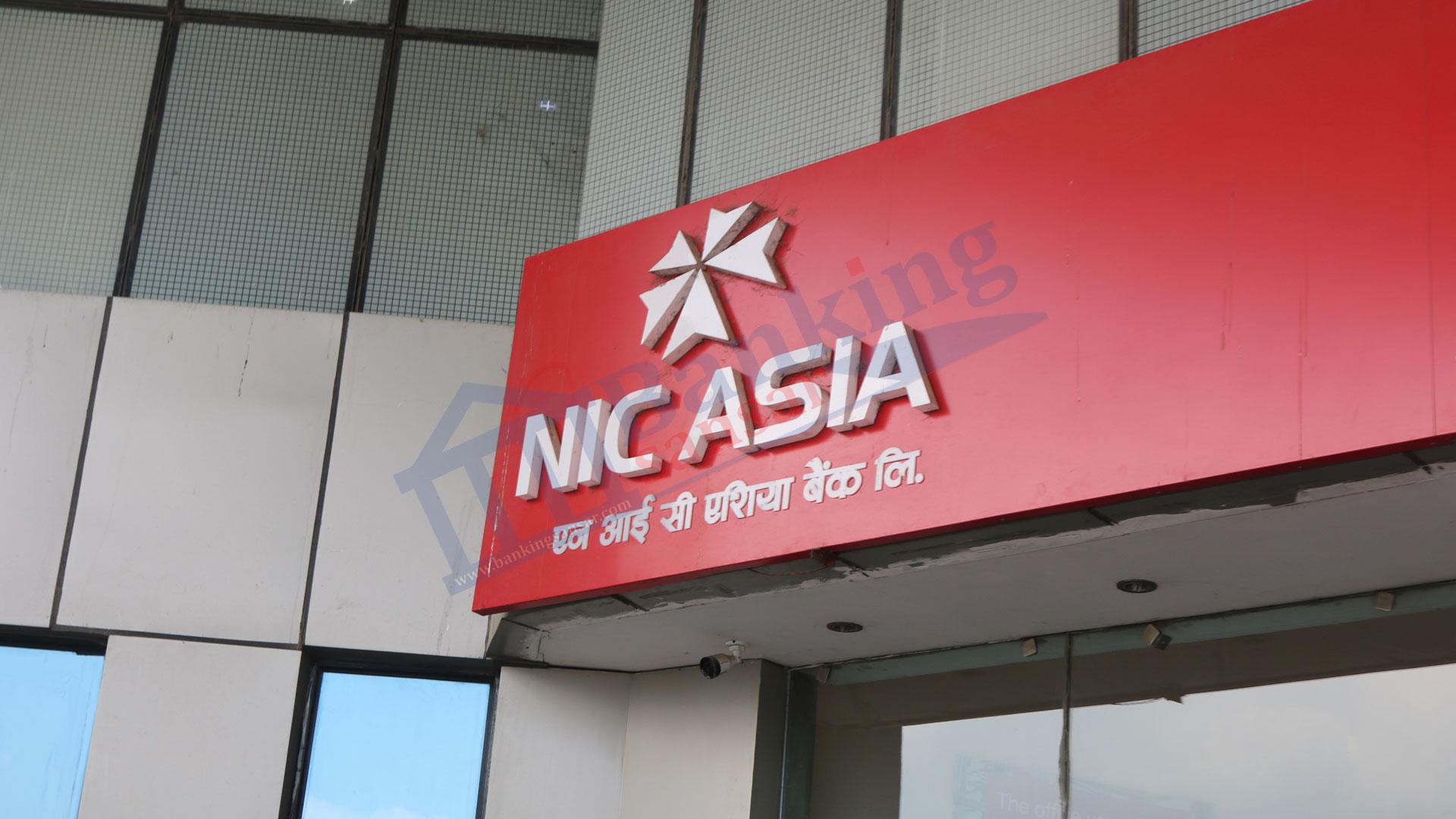 NIC-ASIA-BANK
