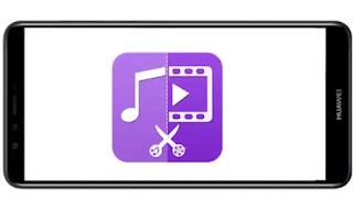 تنزيل برنامج Video Cutter - Music Cutter, Ringtone maker Pro mod مدفوع مهكر بدون اعلانات بأخر اصدار من ميديا فاير