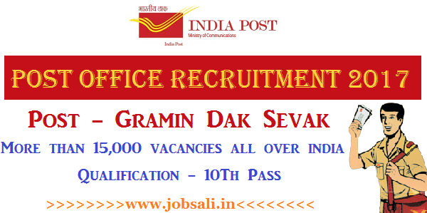 Post Office Recruitment 2017, Postal Jobs, India Post recruitment 2017