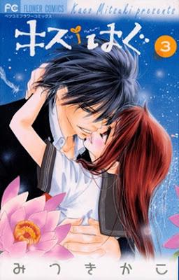 Manga Kiss/Hug Bahasa Indonesia
