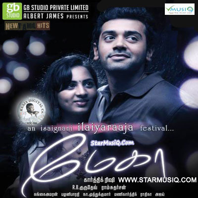 kaiyil deepam enthi vanthom mp3 song free download