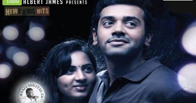 Aranmanai kili tamil movie songs free download - Poker after