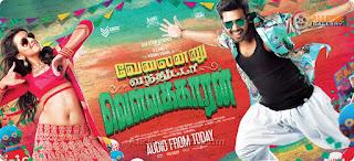 Velainu Vandhutta Vellaikaaran songs and movie