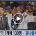 """""""VIRAL NA VIRAL NGAYON SA BOUNG MUNDO NA SI PRESIDENT DUTERTE ANG PINAKA MAGALING NA PRESIDENT AT ALL TIME SABI NG KOREAN REPORTER"""""""