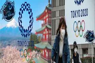 بسبب تفشي الالتهاب الرئوي: تأجيل دورة الألعاب الأولمبية في طوكيو لمدة عام واحد