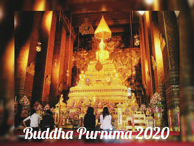 बुद्ध पूर्णिमा 2020: Buddha Purnima 2020