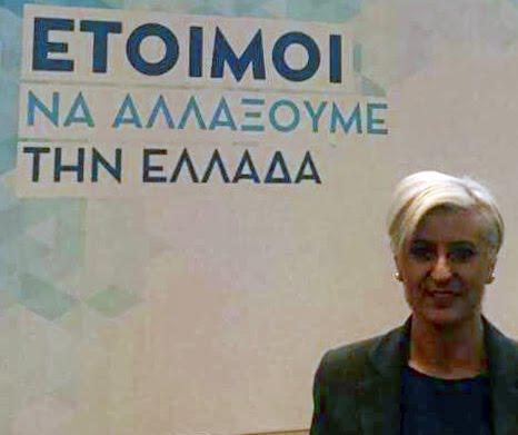"""Σόνια Τάνταρου Κρίγγου: """"Τι Είδα και Άκουσα στο Συνέδριο της Νέας Δημοκρατίας"""""""