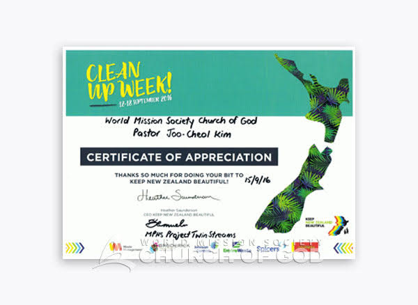 2016-09-15 New Zealand Auckland Keep New Zealand Beautiful CEO Certificate of Appreciation