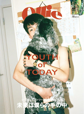 Ollie 2019年11月号 zip online dl and discussion