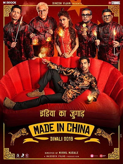 Download Made In China (2019) 480p [700MB] || 720p [1.2GB]