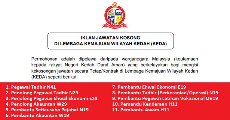 Jawatan Kosong Di Lembaga Kemajuan Wilayah Kedah Keda Jawatan Kosong Kerajaan Swasta Terkini Malaysia 2020 2021