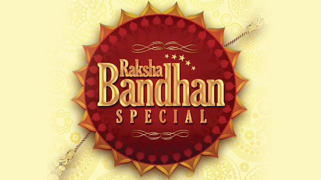 Happy Raksha Bandhan 2016 Songs free Download--Mp3 Rakhi Songs Free Download