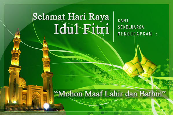 Contoh Spanduk Banner Baleho Ucapan Idul Fitri 1440h