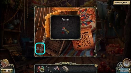 ключом открываем ящик и берем рычаги в игре тьма и пламя 4
