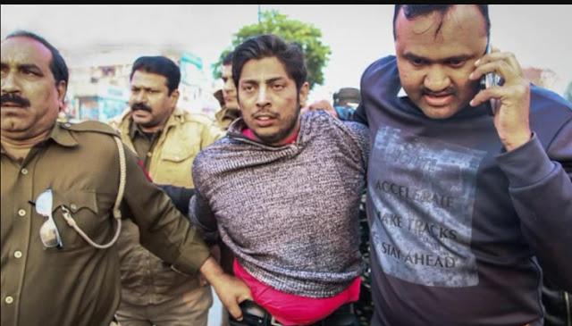 """""""हमारे देश में किसी और की नहीं चलेगी, सिर्फ हिन्दुओं की चलेगी"""", शाहीन बाग में गोलीबारी करने वाले कट्टरपंथी युवक ने कहा - Truth Arrived Hindi - TA News"""