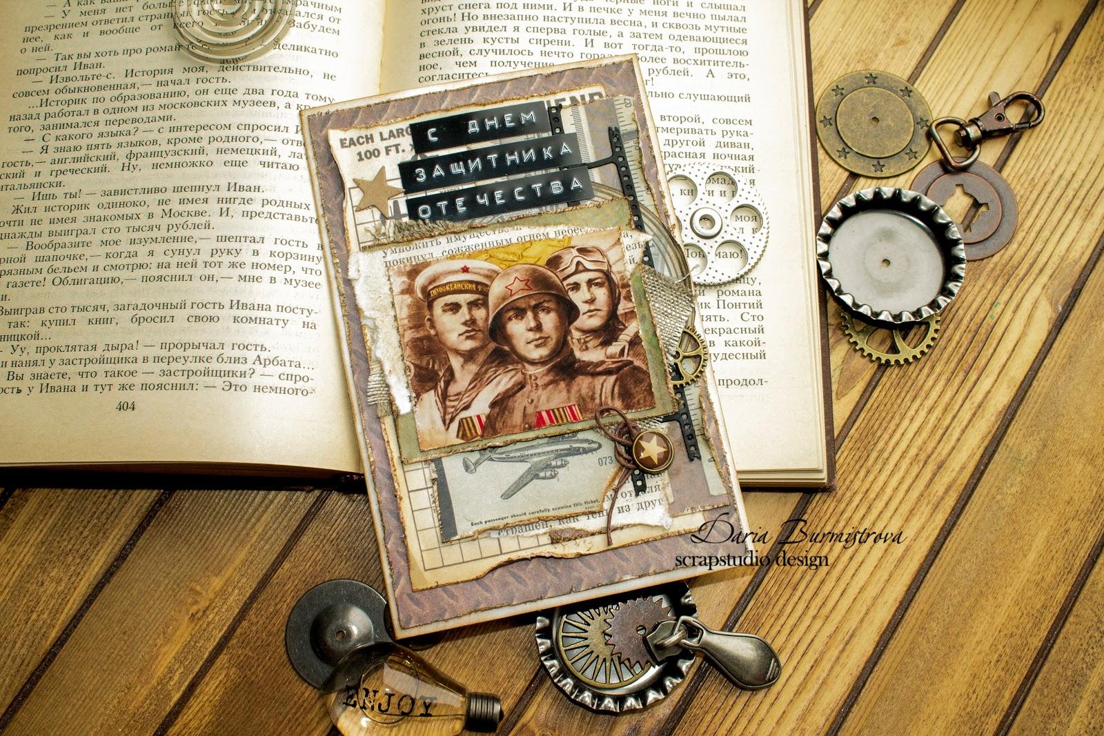 Приколы, история открыток блог