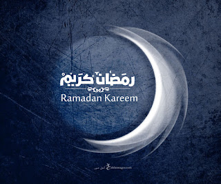 تهنئة بشهر رمضان 2019