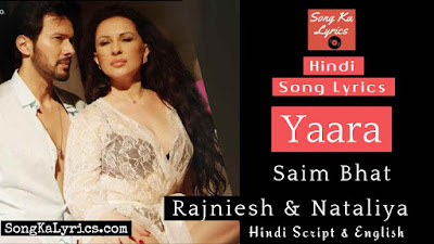 yaara-lyrics