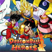 ¿Qué es Dragon Ball Heroes?