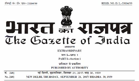 7th-cpc-supreme-court-notification