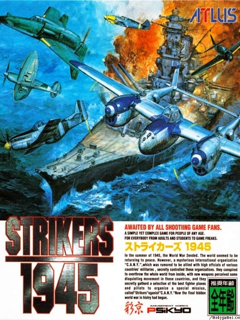 Striker 1945+arcade+game+portable+art+flyer