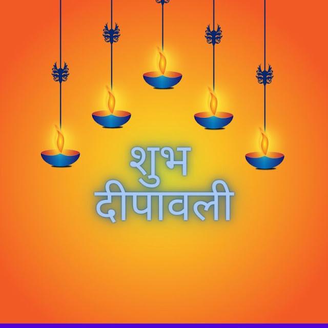 Shubh Diwali Image