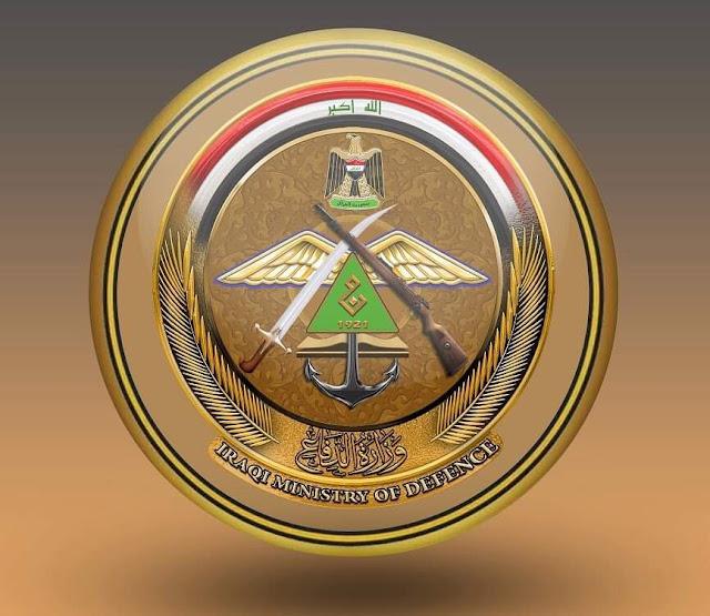 وزارة الدفاع تعلن اسماء الوجبة الرابعة من الموظفين المعينين بموجب كتب مكتب رئيس الوزراء
