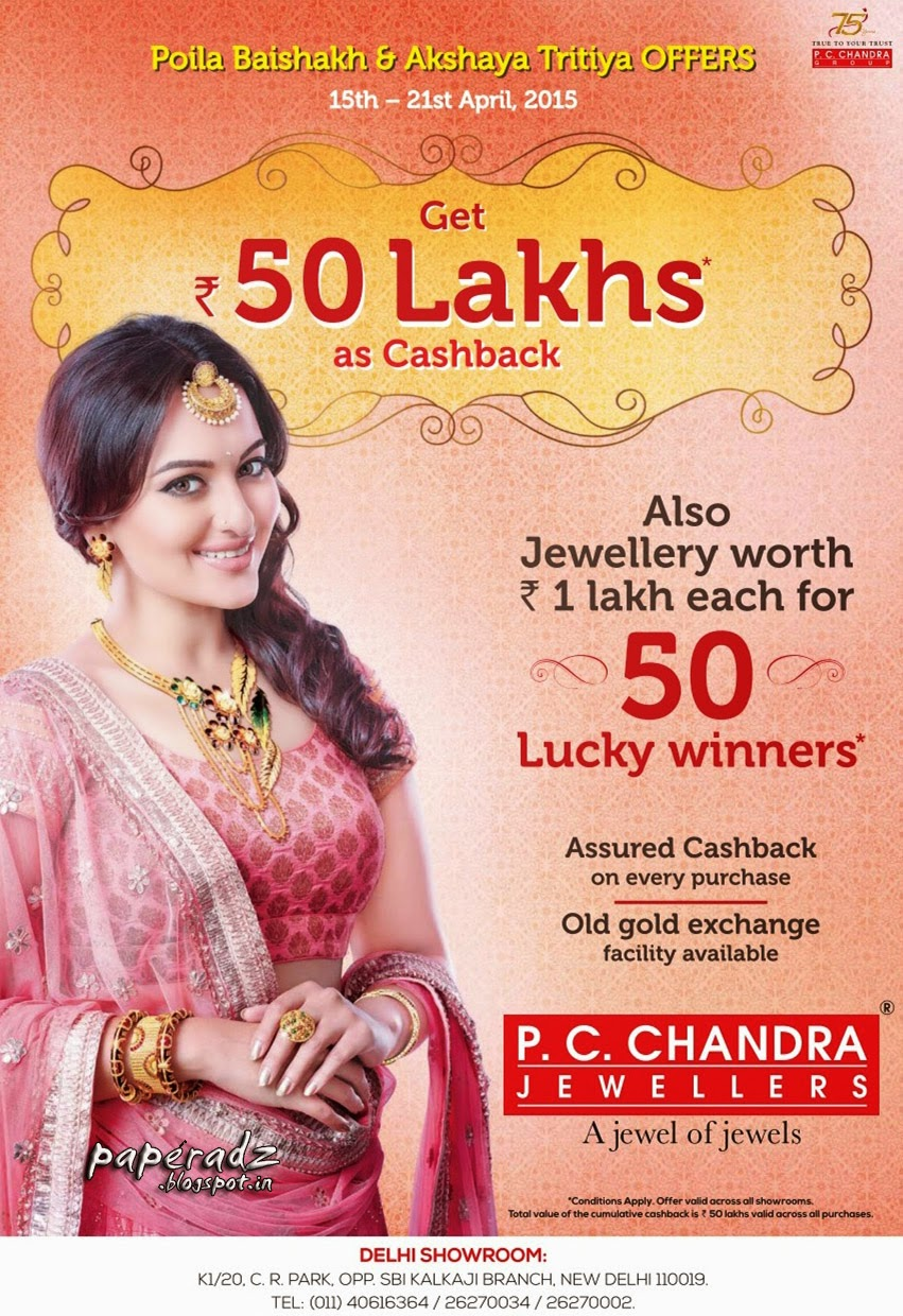 pc chandra jewellers akshaya tritiya sonakshi sinha advertisement ...