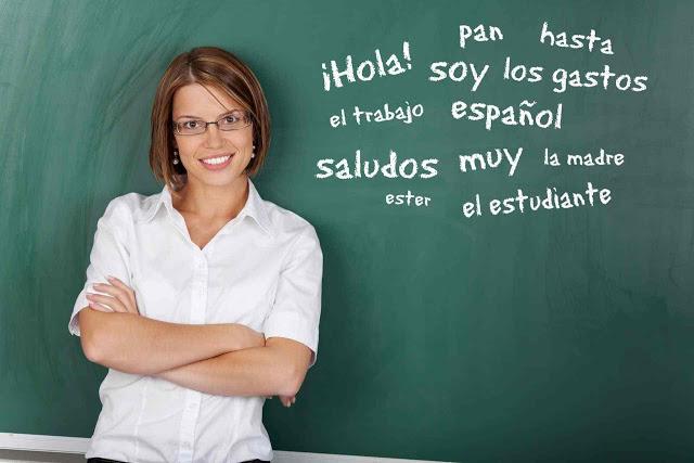 تعلن روضة ومدرسة عن حاجتها معلمات ومديرة
