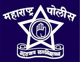Maharashtra Police Constables, Recruitment 2013, Apply Online Form | mahapolice.gov.in