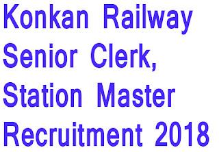 KRCL रेलवे भर्ती  2018
