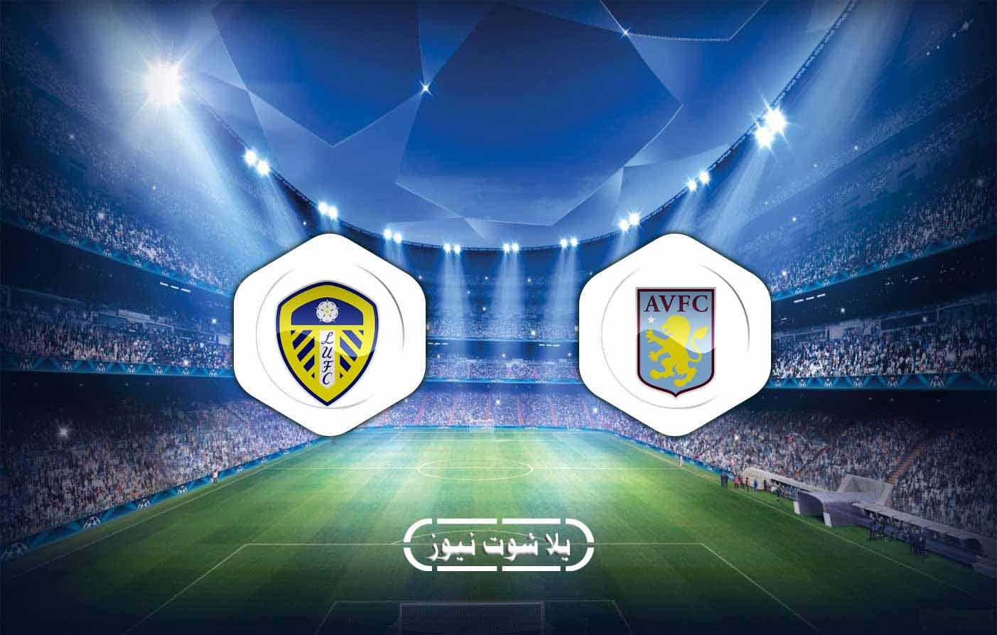 ملخص مباراة أستون فيلا 0-3 ليدز يونايتد بتاريخ 2020-10-24 الدوري الانجليزي