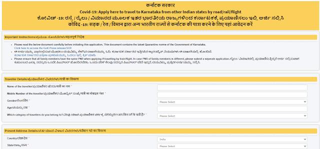 Apply for travel to karnataka state
